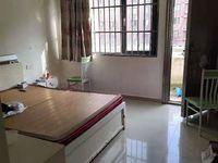 名尚单身公寓,3楼,47平方,带阳台,仅售25万