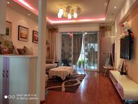 凤鸣半岛装修好两房现诚心出售,靠近小区门口交通方便,92平现一口价仅64.8万
