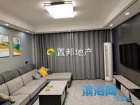 出售龙泰御景湾复式楼,面积146平 精装修4室2厅2卫加阳光房,仅售92.8万