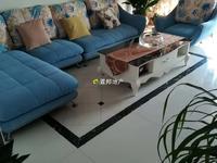 华芳国际 126平 上首房 精装3房 带车库