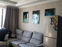 出租:华芳精装2房,1700一个月