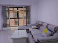 出租:品质小区江南新城拎包就住3室2厅1位,1800一个月