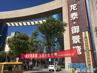 龙泰御景湾 纯毛坯 大三房 架高一楼 采光好 买房送车库 随时看房!