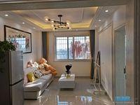 永宁校区房 华芳国际 电梯13楼 精装2房82.69平 拎包入住 产证满2年