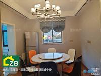 出售三实小滨中向阳大道双校区低楼层产证满两年看房方便欢迎咨询!!!