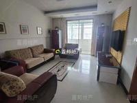 碧水绿都 精装大3房 带20几平车库 满2年税少 价格美丽 看房方便