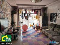 急售正鑫城市经典 黄金楼层3楼 温馨2室 产证95平 一口价78.8万