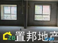 出售港利上城国际精品毛坯三房采光无敌户型优秀看房方便!!!