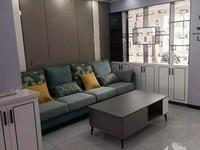 出售龙泰御景湾3室1厅1卫90平米83.8万住宅