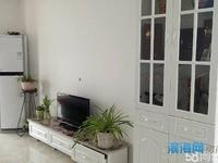 江南新城,3室,精装修,1600月,拎包即住,采光好。