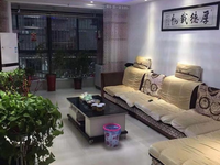 华德名人苑永宁校区精装修131三室2厅,拎包入住,省钱省心.