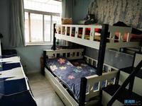 向阳大道东立新桥三实小小学一中精装修2室2厅1卫满五年