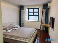 出租:海悦城华德黄金楼层140平方.精装3房1800一个月