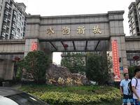 水韵新城15楼毛坯东边户出售,145平有车库、轿车位