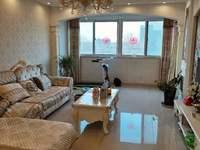 急售丰园 165平大平层 黄金楼层 东边户型 精装大3房 满2年 学区房 看房