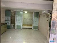 出租丰园苑1室1厅1卫24平米800元/月住宅