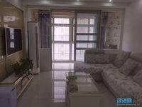 港利上城国际 精装电梯房 品质小区 拎包即住 中间楼层 随时看房