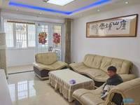 急售丰园 精装3房 满2年 3房朝南 性价比高 80.8万