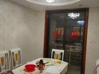 出售万锦南苑6楼3室2卫120.5平精装修户型正采光好售价118.8万随时可看房