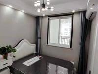 城西洋房 欧堡利亚悦府 名校校区房 20楼精装三房105平售价123.8万