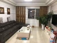 出售幸福小区10楼3室2厅2卫140平方精装修户型正采光好售价119.8万满2年