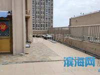北辰 82平2房 精装修 满两年 带自行车库 送大平台