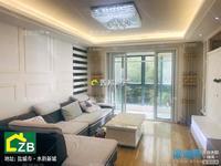 出售,水韵新城,精装三房,环境优美,113平,106.8万送车库