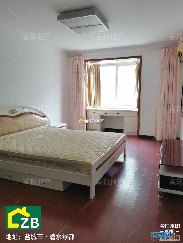 碧水绿都130平三室两厅一卫出租 租金1800一月 精装修
