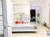 滨河湾单身公寓出租 1300元一个月一年起租精装修 拎包入住 !!!