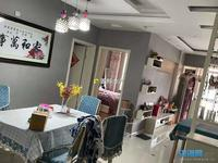 龙泰御景湾 90平2房出租 1200一月
