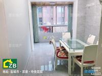 锦绣园 接孩子放学方便,生活便利 70平2房 只租1400元一个月