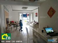 江南新城 电梯房 紧邻永宁小学一步之遥 非顶楼 精装修 99.8万