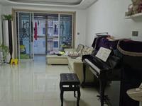 出售,锦峰苑,中等楼层,2房2厅1卫,设施齐全,通透性好,随时看房