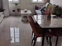 出售仁和家园 安园精装修三房,家具家电齐全,产证满2年税费低,仅售:70.8万