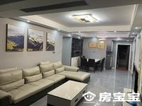 出售悦府最前排湖景房,豪华装修,3房2厅2卫,产证满2年税费低,仅售:135万