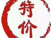 出售欧堡利亚紫宸毛坯套间,大三房2卫,南北通透,采光无遮挡,随时看房!