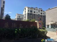 出售华德名人苑5 6复式楼梯房 184平精装修 满五年税低房东诚售120万