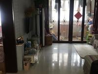 出售仁和家园 安园精装修3房,产证满2年税费低仅售:88.8万,买就送朝南大车库