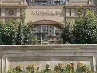 港利上城国际一期128平毛坯房108.8万 看房方便