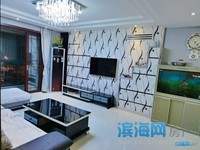江南新城 中间楼层 精装三房 带自行车 满5年 性价比高 看房方便