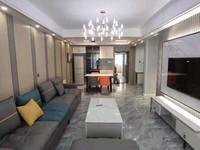 欧堡利亚北辰 黄金楼层107平米 经典3房产证满2年 售价116.8万