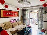 万锦豪庭架空1楼94平米 中等装修 售价73.8万
