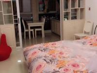出售友创 滨河湾单身公寓,家具家电齐全,仅售:30.8万