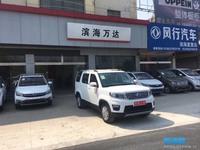 出售东明市场50平米45万商铺
