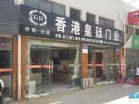 出售宝丰商博城70平米70万商铺