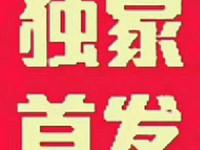 昌兴壹城 代理一手商铺无过户费用 平均面积 43平米 78 平米81平米 等等