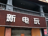 出租新时代72平米2000元/月商铺