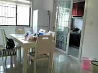出售景玉兰庭3室2厅1卫126.12平米119.8万住宅