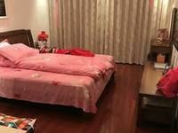 出售景园小区3室2厅1卫97平米71.8万住宅