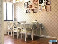 出售欧堡利亚 臻园3室2厅1卫124平米123万住宅